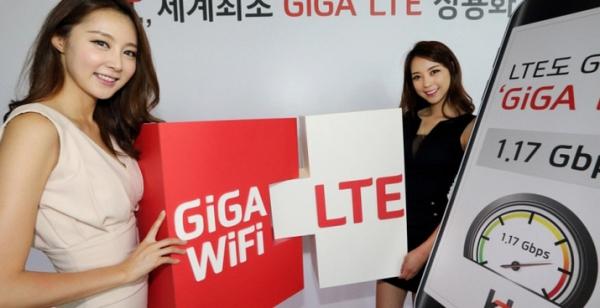 В Корее оператор запустил мобильную сеть Giga LTE с рекордной скоростью в 1,17 Гбит/с